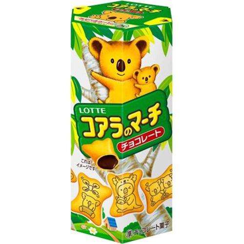롯데 코알라의 마치(March) 초콜렛 50g 【고객의 요망 상품】【이번 달의 특매 과자】 x 10